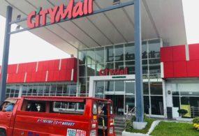 Citymall(ショッピングモール)