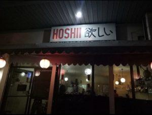 """HOSHII欲しい"""